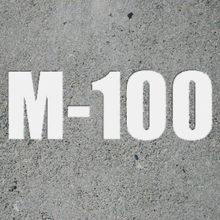 Бетонный раствор марки М 100