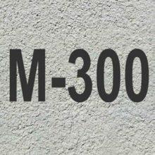 Обзор бетонной смеси марки М300