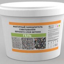 Обзор замедлителей схватывания бетонного раствора