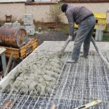 Стоимость работ по бетонированию вручную