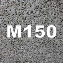 Свойства и применение бетона марки М 150
