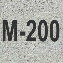 Применение и свойства бетона марки М-200