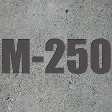 Обзор характеристик и свойств бетона марки М-250
