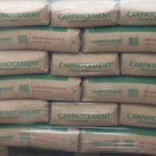 Обзор быстросохнущих цементных смесей