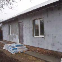 Как правильно штукатурят газобетонные стены