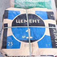 Правила разведения цемента для заливки стяжки, штукатурки и кладочного раствора