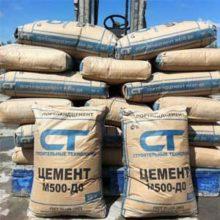Сколько весит цемент — показатели удельного и объемного веса