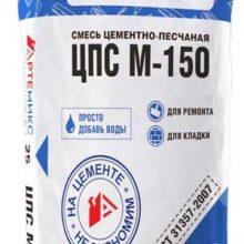 Обзор марок ЦПС М-150