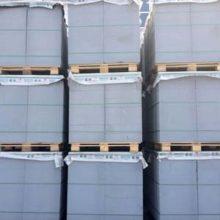 Сколько весят газобетонные блоки?