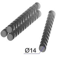 Арматурные прутья диаметром 14 мм — вес и цена за 1 метр