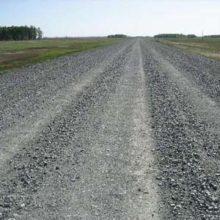 Какой щебень лучше выбрать для дорожного покрытия?