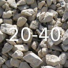 Щебень из гранитных пород фракции 20-40 мм