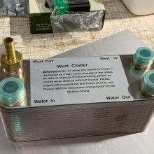 Теплообменники и коробки для размещения датчиков влажности для сушильных камер